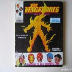 Cómics: LA INVASION DE LOS HOMBRES LAVA Nº 3 DE LOS VENGADORES [DE 52] EDICIONES VÉRTICE, S. A. 1969. Lote 95354887