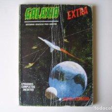 Cómics: GALAXIA Nº1 ( EDICIONES VÉRTICE, S. A. 1969). Lote 205613432