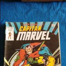 Cómics: CAPITAN MARVEL VOL.1 Nº 133 VERTICE EL ESTADO ES NORMAL. Lote 95703767