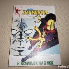 Cómics: DAN DEFENSOR Nº 48 V1 VOL 1 TACO VERTICE. Lote 95745235