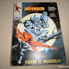 Cómics: DAN DEFENSOR Nº 34 V 1 VOL I VERTICE TACO. Lote 95746487