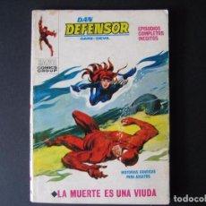 Cómics: DAN DEFENSOR Nº35 (1969, VERTICE). Lote 95957659