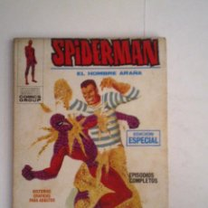 Cómics: SPIDERMAN - VERTICE - VOLUMEN 1 - NUMERO 2 - BUEN ESTADO - CJ 76 - GORBAUD. Lote 96058995