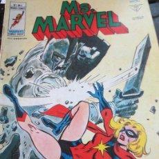 Cómics: ¡EL DÍA DEL ANGEL OSCURO! VOL 1 Nº 6 MS. MARVEL EDIT VERTICE AÑO 1979. Lote 96063455
