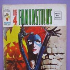 Cómics: LOS 4 FANTASTICOS Nº 1 VERTICE VOLUMEN 2 ¡¡¡ BUEN ESTADO!!!!. Lote 101311816
