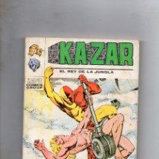 Cómics: COMIC VERTICE KA-ZAR VOL1 Nº 6 (BUEN ESTADO). Lote 96765183