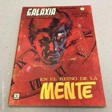 Cómics: GALAXIA Nº 12: EN EL REINO DE LA MENTE - VERTICE - 1965. Lote 96923387