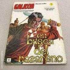 Cómics: GALAXIA Nº 15: EN BUSCA DEL NAZARENO - VERTICE - 1965. Lote 96923911