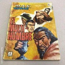 Cómics: MAX AUDAZ Nº 15: EL MULTIHOMBRE - VERTICE - 1965. Lote 96926375
