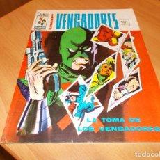 Cómics: LOS VENGADORES V.2 Nº 22. Lote 97056951
