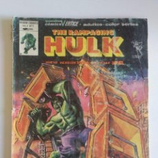 Cómics: THE RAMPAGING HULK Nº 11 VERTICE MUNDICOMICS. Lote 97066135