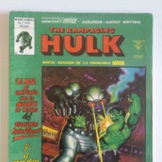 Cómics: THE RAMPAGING HULK Nº 12 VERTICE MUNDICOMICS. Lote 97066299