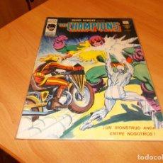 Comics : SUPER HEROES V.2 Nº 96. Lote 97104887
