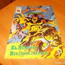 Cómics: SUPER HEROES V.2 Nº 114. Lote 97105135
