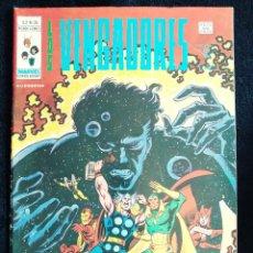 Cómics: LOS VENGADORES V 2 - N 36 - CAUTIVOS DEL COLECIONISTA - AÑO 1974 - EDITORIAL VERTICE. Lote 97249107