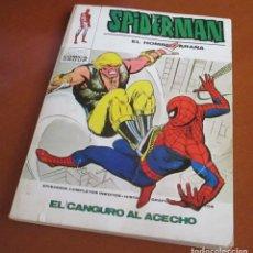 Cómics: SPIDERMAN Nº 57 VERTICE 1974 CON ERROR. Lote 97380667