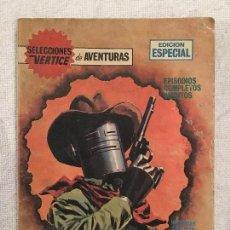 Cómics: SELECCIONES VERTICE DE AVENTURAS N° 67 .ARCHIE EN EL OESTE . . Lote 97655879