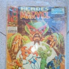 Cómics: HEROES MARVEL N° 2 VERTICE CON LOS INHUMANOS. CAUTIVOS DEL MANDARIN. Lote 97840623