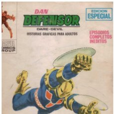 Cómics: DAN DEFENSOR . DAREDEVIL VOLUMEN 1 Nº 10 VERTICE BUEN ESTADO. Lote 97922531