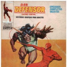 Cómics: DAN DEFENSOR . DAREDEVIL VOLUMEN 1 Nº 33 VERTICE . Lote 97927471