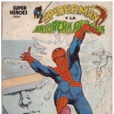 Cómics: SPIDERMAN SUPER HEROES VOLUMEN 1 Nº 6 VERTICE . Lote 97928067