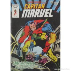 Cómics: SUPER HEROES VOL.2 Nº 133. CAPITAN MARVEL. VOLUMEN 2 VERTICE.. Lote 98015055