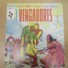 Cómics: LOS VENGADORES VOL. 2 Nº 46 LA INVASION DE LOS HOMBRES DE LAVA. Lote 98040827