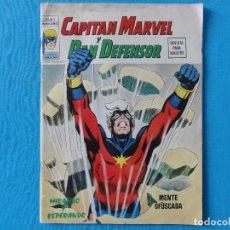 Cómics: HEROES MARVEL Nº 1. CAPITAN MARVEL Y DAN DEFENSOR. C-20. Lote 98383619