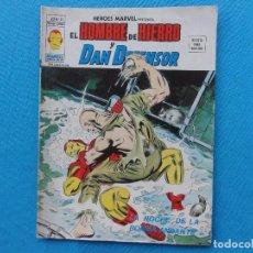 Cómics: HEROES MARVEL Nº 25. EL HOMBRE DE HIERRO Y DAN DEFENSOR. C-20. Lote 98561431