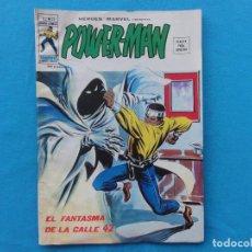 Cómics: HEROES MARVEL Nº 29. POWERMAN. VERTICE. C-20. Lote 98562323