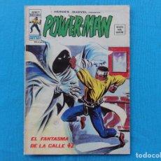 Cómics: HEROES MARVEL Nº 29. POWERMAN. VERTICE. C-20. Lote 98562371
