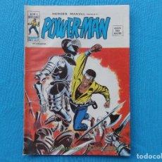 Cómics: HEROES MARVEL Nº 30. POWERMAN. VERTICE. C-20. Lote 98562427
