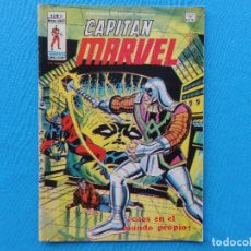 Cómics: HEROES MARVEL Nº 46. CAPITAN MARVEL. VERTICE. C-20. Lote 98562955