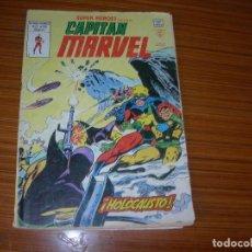 Cómics: SUPER HEROES V 1 Nº 132 EDITA VERTICE . Lote 98577223