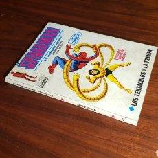 Cómics: SPIDERMAN 21 BUEN ESTADO VERTICE. Lote 98714564