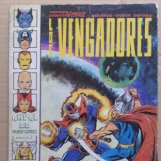Cómics: LOS VENGADORES ANUAL 80 N°2. MUNDI COMICS / EDICIONES VÉRTICE. 74 PÁGINAS A COLOR EN GRAN FORMATO. . Lote 98749350