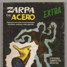 Cómics: ZARPA DE ACERO Nº 30 (VERTICE 1969) ULTIMO DE LA COLECCION.. Lote 98957859
