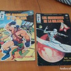Cómics: LOTE DE 2. SELECCIONES MARVEL. VÉRTICE. LOS GUARDIANES DE LA GALAXIA. VOL 1, N° 34 Y 35. 1978. Lote 98961367