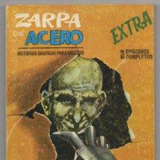 Cómics: ZARPA DE ACERO Nº 5 (VERTICE 1ª EDICION 1966). Lote 98962455