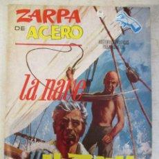 Cómics: ZARPA DE ACERO VERTICE GRAPA Nº18 FLEETWAY. Lote 99092191