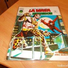 Cómics: HEROES MARVEL V.2 Nº 4. Lote 99147467
