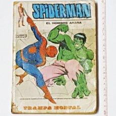 Cómics: COMICS SPIDERMAN.NUMERO 54 MARVEL COMICS GROUP , EDICIONES VERTICE. Lote 173094954
