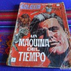 Cómics: VÉRTICE GRAPA GALAXIA Nº 5. 10 PTS. 1965. LA MÁQUINA DEL TIEMPO.. Lote 99956703