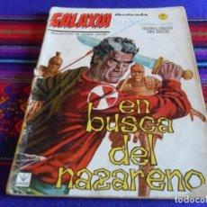 Cómics: VÉRTICE GRAPA GALAXIA Nº 6. 10 PTS. 1965. EN BUSCA DEL NAZARENO.. Lote 99956951