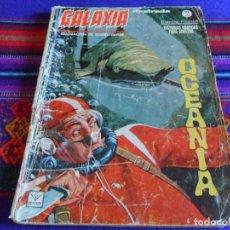 Cómics: VÉRTICE GRAPA GALAXIA Nº 7. 10 PTS. 1965. OCEANÍA.. Lote 99957963