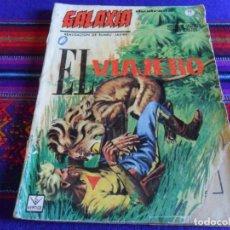 Cómics: VÉRTICE GRAPA GALAXIA Nº 8. 10 PTS. 1965. EL VIAJERO.. Lote 99958151