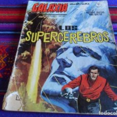 Cómics: VÉRTICE GRAPA GALAXIA Nº 9. 10 PTS. 1965. LOS SUPERCEREBROS.. Lote 99958383