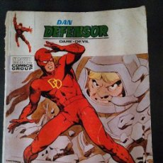 Cómics: DAN DEFENSOR DARE DEVIL MARVEL COMICS GROUP Nº 41. EDICIÓN 1973.. Lote 99966703