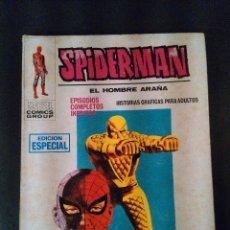 Cómics: SPIDERMAN. EL SINIESTRO CONMOCIONADOR. EDICIONES VERTICE AÑO 1974. MUM.18.. Lote 178763060