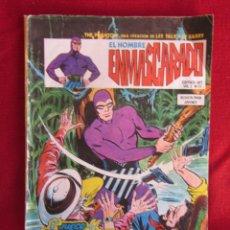 Cómics: EL HOMBRE ENMASCARADO. COMICS-ART VOL 2. Nº17. Lote 100003971